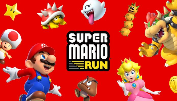 Super Mario Run Latest Version Download